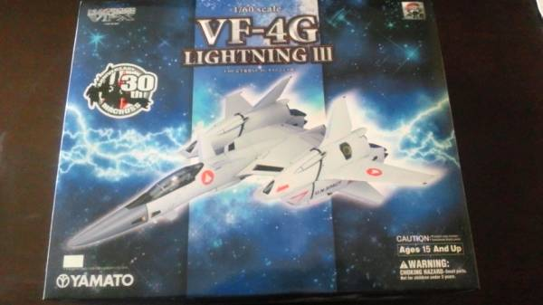 1/60vf-4g lighting 3 yamato online limited
